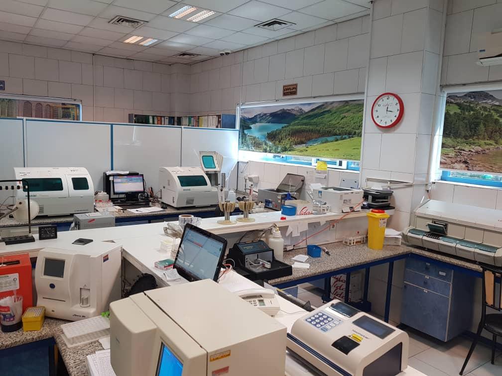 آزمايشگاه