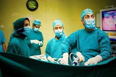 بيمارستان مادر و كودك غدير جراحی لاپاراسکوپی
