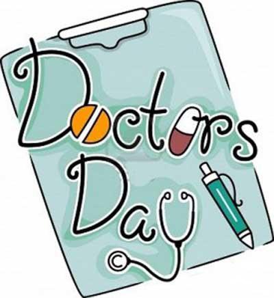 روز بزرگداشت ابوعلی سینا و روز پزشک